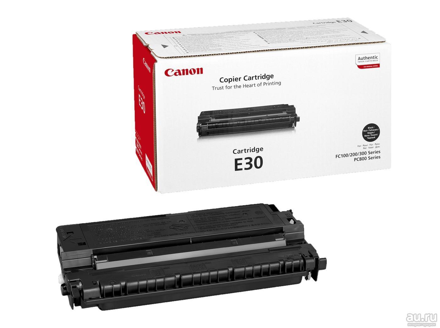 Canon e30/e31 Image